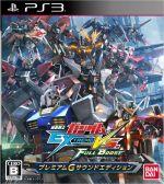 機動戦士ガンダム EXTREME VS. FULL BOOST プレミアムGサウンドエディション<期間限定生産版>(初回限定版)(ゲーム)