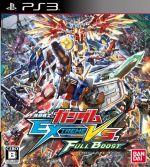 機動戦士ガンダム EXTREME VS. FULL BOOST(ゲーム)