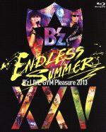 B'z LIVE-GYM Pleasure 2013 ENDLESS SUMMER-XXV BEST-(完全版)(Blu-ray Disc)(スリーブケース、ブックレット付)(BLU-RAY DISC)(DVD)