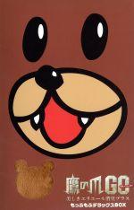 鷹の爪GO~美しきエリエール消臭プラス~もっふもっふデラックスBOX(外箱、特典ディスク1枚、ティッシュカバー付)(通常)(DVD)