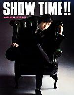 三浦大知写真集 SHOW TIME!! DAICHI MIURA ARTIST Book(単行本)