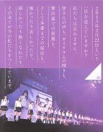 乃木坂46 1ST YEAR BIRTHDAY LIVE 2013.2.22 MAKUHARI MESSE(完全生産限定版)(Blu-ray Disc)(三方背ボックス、ブックレット、トレーディングカード5枚セット、ポストカード5枚セット付)(BLU-RAY DISC)(DVD)