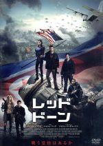 レッド・ドーン(通常)(DVD)