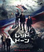 レッド・ドーン(Blu-ray Disc)(BLU-RAY DISC)(DVD)