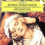 ロッシーニ:スターバト・マーテル(SHM-CD)(通常)(CDA)