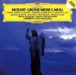 モーツァルト:ミサ曲(SHM-CD)(通常)(CDA)