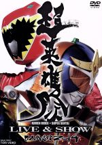 超英雄祭 KAMEN RIDER×SUPER SENTAI LIVE&SHOW 日本武道館2014(通常)(DVD)