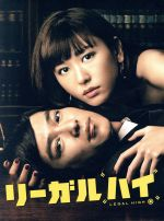 リーガルハイ 2ndシーズン 完全版 Blu-ray BOX(Blu-ray Disc)(BLU-RAY DISC)(DVD)