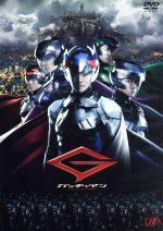ガッチャマン(通常)(DVD)