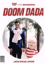 DOOM DADA JAPAN SPECIAL EDITION(通常)(DVD)