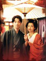 夫婦善哉(Blu-ray Disc)(BLU-RAY DISC)(DVD)