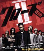クローズZEROⅡ(Blu-ray Disc)(BLU-RAY DISC)(DVD)