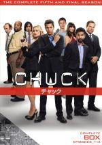 CHUCK/チャック<ファイナル・シーズン>コンプリート・ボックス(通常)(DVD)