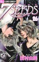 7SEEDS(セブンシーズ)(26)(フラワーCアルファ)(少女コミック)