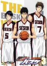 黒子のバスケ 2nd SEASON 3(通常)(DVD)