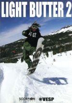 Light Butter 2(通常)(DVD)