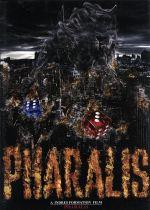 PHARALIS(通常)(DVD)