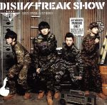 FREAK SHOW(初回生産限定盤A)(DVD付)(特典DVD1枚付)(通常)(CDS)