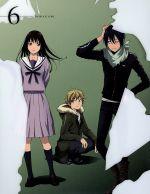 ノラガミ 6(初回限定版)(Blu-ray Disc)((特殊ケース、8Pブックレット、ノート付))(BLU-RAY DISC)(DVD)