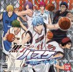 黒子のバスケ 勝利へのキセキ(ゲーム)