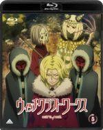 ウィッチクラフトワークス 5(Blu-ray Disc)(BLU-RAY DISC)(DVD)