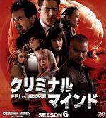 クリミナル・マインド FBI vs.異常犯罪 シーズン6 コンパクト BOX(通常)(DVD)