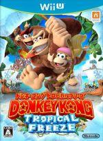 ドンキーコング トロピカルフリーズ(ゲーム)
