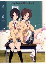 桜Trick 3(通常)(DVD)