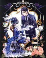 黒執事 Blu-ray Disc BOX(Blu-ray Disc)(三方背BOX、ブックレット、イラストピンナップ付)(BLU-RAY DISC)(DVD)