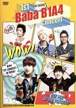 1st Baba B1A4 Concert IN SEOUL(通常)(DVD)