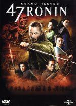 47RONIN(通常)(DVD)