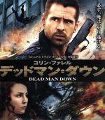 デッドマン・ダウン ブルーレイ&DVDセット(Blu-ray Disc)(BLU-RAY DISC)(DVD)