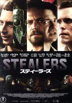 スティーラーズ(通常)(DVD)