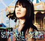 SUPERNAL LIBERTY(初回限定盤)(Blu-ray Disc付)(Blu-ray Disc1枚、特製BOX、スペシャルフォトブック付)(通常)(CDA)