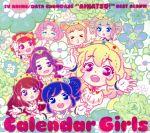 TVアニメ/データカードダス アイカツ! ベストアルバム Calendar Girls(通常)(CDA)