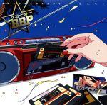 TVアニメーション スペース☆ダンティ オリジナルサウンドトラック(通常)(CDA)