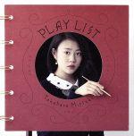 PLAY LIST(通常)(CDA)