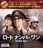 ロードナンバーワン 韓流10周年特別企画DVD-BOX(通常)(DVD)