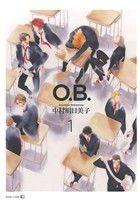 O.B.(1)(EDGE C)(大人コミック)