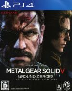 METAL GEAR SOLID5:GROUND ZEROES(ゲーム)
