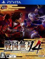 戦国無双4(ゲーム)