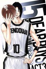 DEAR BOYS ACT3(15)(マガジンKC)(少年コミック)