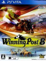 ウイニングポスト8(ゲーム)