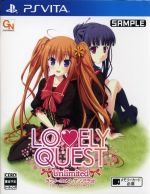 LOVELY QUEST -Unlimited-(ゲーム)