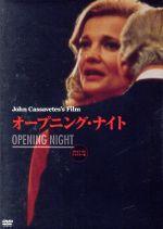 オープニング・ナイト(HDリマスター版)(通常)(DVD)