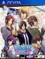 薄桜鬼SSL ~sweet school life~ <限定版>(外装箱、スクールガイド、CD1枚付)(初回限定版)(ゲーム)