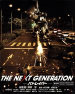 THE NEXT GENERATION パトレイバー/第6章(Blu-ray Disc)(ブックレット付)(BLU-RAY DISC)(DVD)