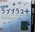 NEWラブプラス+(ゲーム)