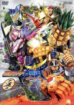仮面ライダー鎧武 第五巻(通常)(DVD)