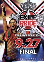 "EXILE LIVE TOUR 2013 ""EXILE PRIDE""9.27 FINAL(通常)(DVD)"